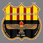 Arameiska / Syrianska