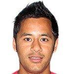 A. Gurung