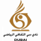 Dubai Cultural Sports Club