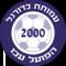 Hapoel Acre FC