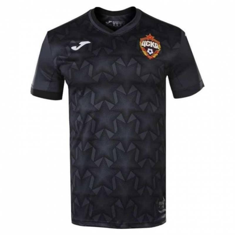 Trikot CSKA Moskau Ausweichtrikot 2020/2021